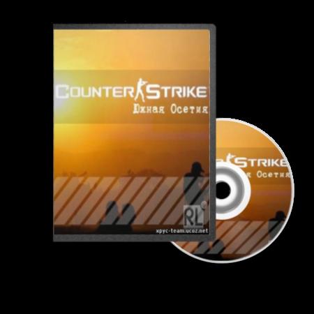 Counter strike: source южная осетия скачать торрент бесплатно на.